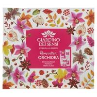 Giardino dei Sensi Romantica Orchidea Docciaschiuma + Profumo 100 ml + Crema Fluida
