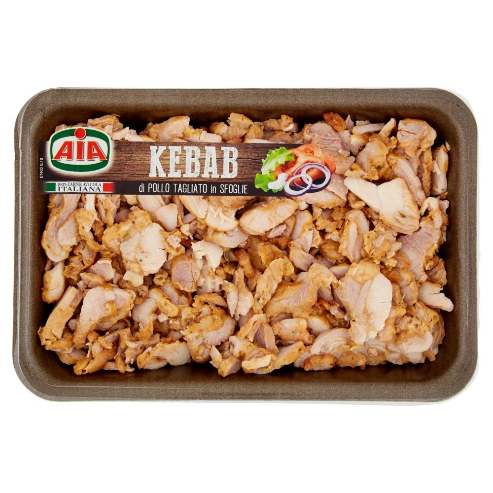 Aia Kebab di Pollo Tagliato in Sfoglie