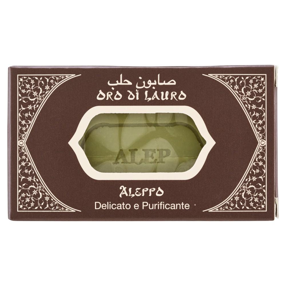 Oro di Lauro Sapone Fatto a Mano Delicato e Purificante