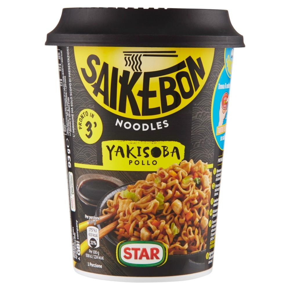 Star Saikebon Yakisoba Pollo