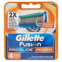 Gillette, Fusion ProGlide Power 5 lame ricarica