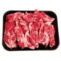 Esselunga I Pronti da Cuocere agnello per griglia posteriore e anteriore