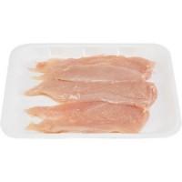 Esselunga Naturama pollo a fettine sottili