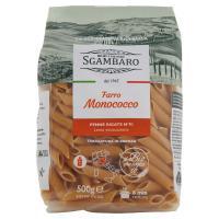 Sgambaro, Penne Rigate pasta di farro monococco biologico