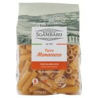 Sgambaro, Tortiglioni pasta di farro monococco biologico
