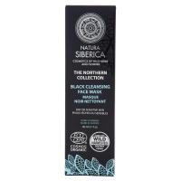 Natura Siberica, The Northern Collection Black Cleansing Face Mask