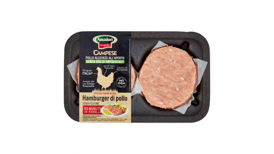 Amadori Hamburger di Pollo Campese