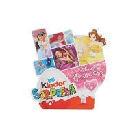 Kinder Sorpresa Disney Princess