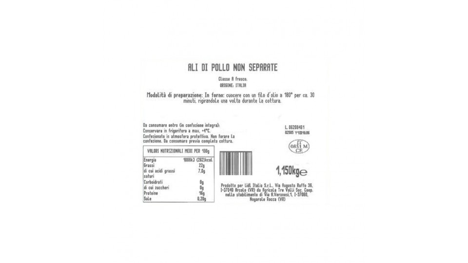 Ali di Pollo Non Separate 100% Carne Italiana