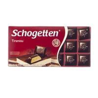 Quadratini di Cioccolato Ripieni Tiramisù