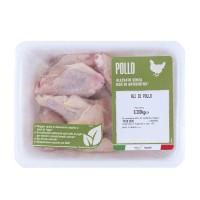 Ali di Pollo senza Antibiotici