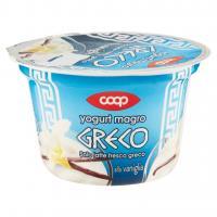 Yogurt Magro Greco Alla Vaniglia