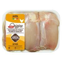 Sovracosce di Pollo senza Pelle 500 g Ca