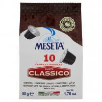 Gusto Classico 10 Coffee Capsules