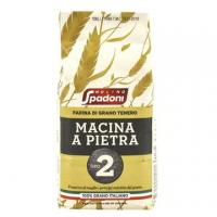 """FARINA """"TIPO 2"""" MACINATA A PIETRA"""